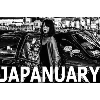 Japanuary 2018