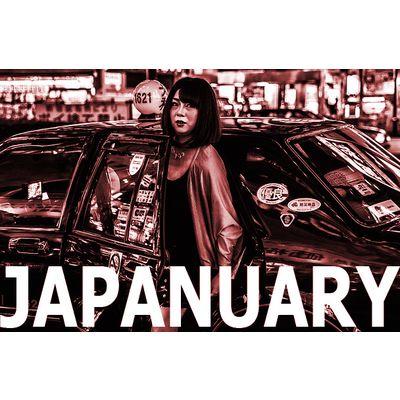 Japanuary 2020