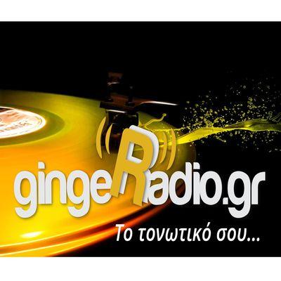 Nil Desperandum Radio Show @ gingeRadio