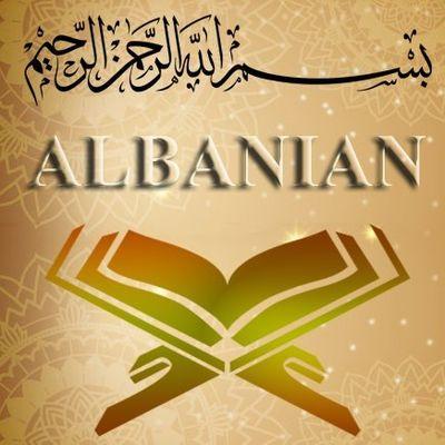 The Quran Albanian (30 juz)