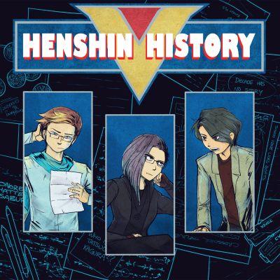 Henshin History
