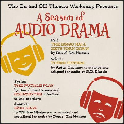 The On and Off Theatre Workshop