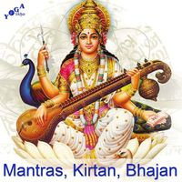 Mantra, Kirtan and Stotra: Sanskrit Chants