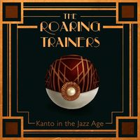 The Roaring Trainers