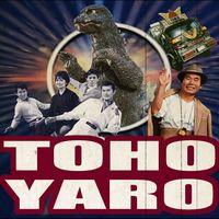 Toho Yaro
