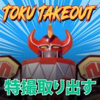 Toku Takeout!