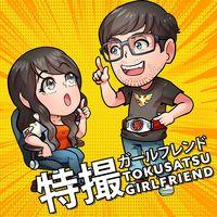 Tokusatsu Girlfriend