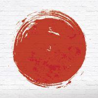 Abc 4 Japan - Podcasts zum Buch (MP3 Feed)