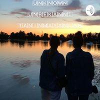 Unknown, Unbekannt, Tanınmayanlar
