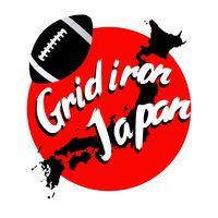 Gridiron Japan
